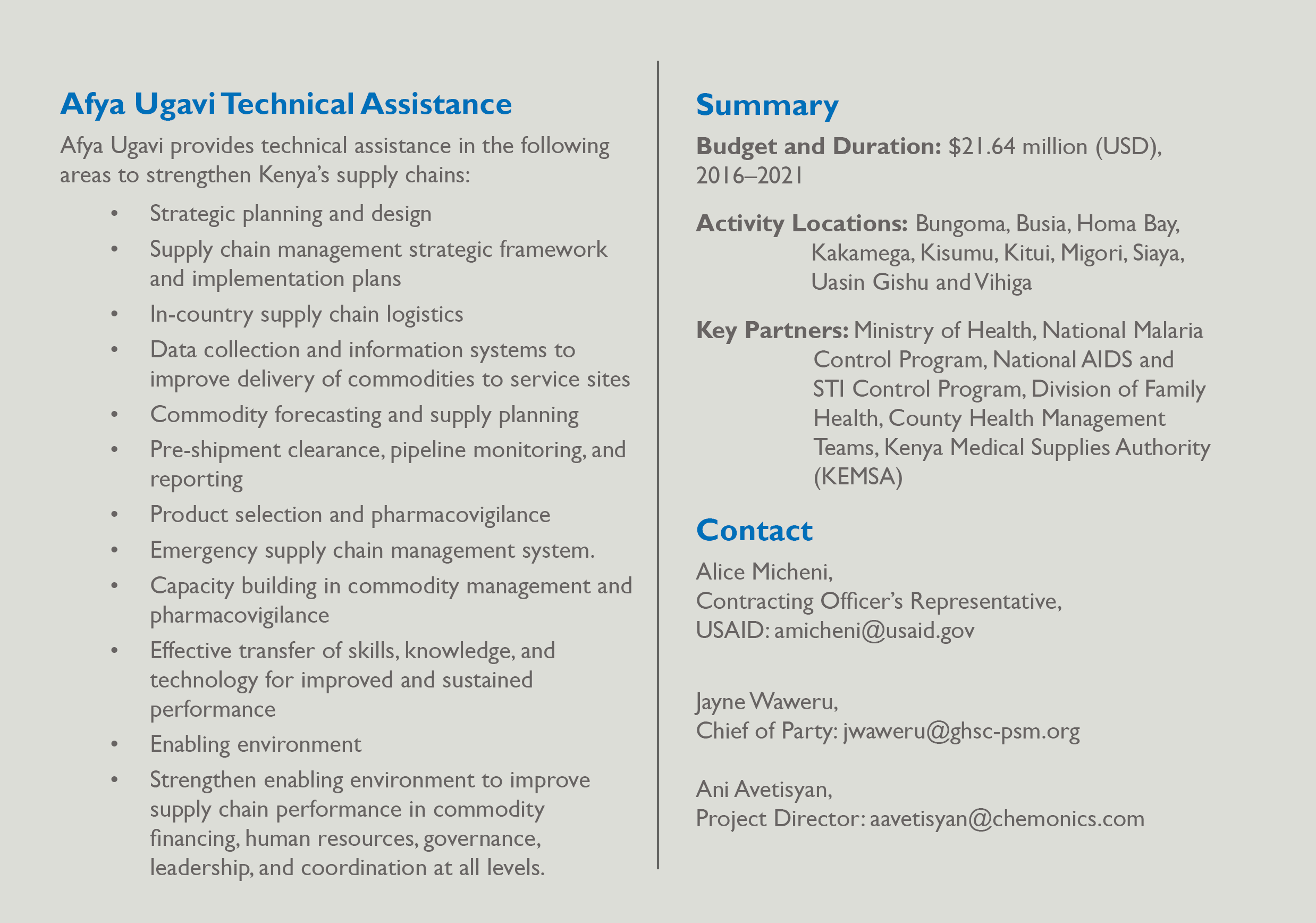 Afya Ugavi Technical Assistance Information